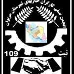 khabazan109