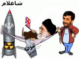 عدم قاطعیت غرب و ادامه وقت کشی از سوی رژیم ایران در مذاکرات هسته ای با ۱+۵