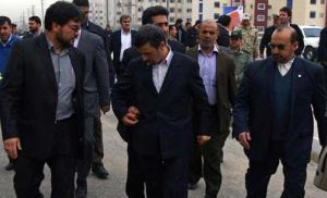 ahmadinejad arrest
