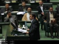 جنگ گرگها / قرائت متن شکایت از احمدی نژاد در مجلس
