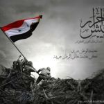 free-syrian-army-idlib-syria