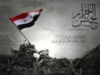 ارتش آزاد سوریه و به تصرف خود درآوردن گردان تانک متعلق به تیپ 61 ارتش اسد