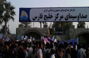 پنجمین روز تجمع اعتراضی مردم بندرعباس