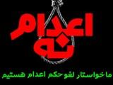 """آخوند جنایتکار محمدجعفر منتظری٬ رئیس دیوان """"عدالت اداری"""": معترضان به حکم قصاص مرتد هستند"""