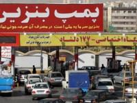 قیمت بنزین سهمیه ای 700 تومان و بنزین آزاد 1000 تومان در ایران اعلام شد