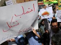 ممانعت رژیم از برگزاری راهپیمایی مستقل در روز کارگر