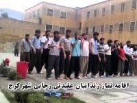 اعتصاب غذای زندانیان عقیدتی اهل سنت در زندان گوهردشت