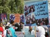 فیلم – تظاهرات شهروندان افغانی در حمایت از رضا شهابی و در محکومیت دخالتهای رژیم در افغانستان