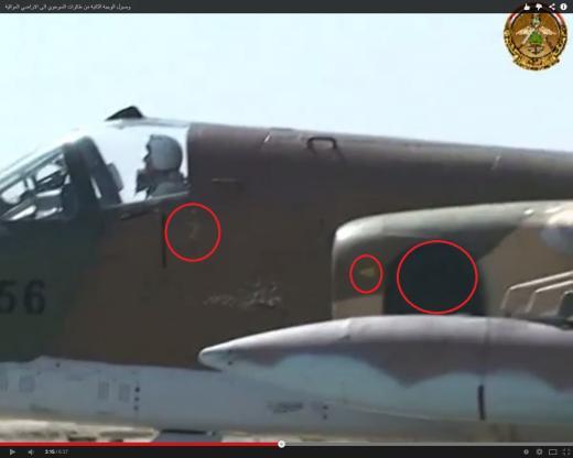 در این تصویر که از ویدئو یاد شده گرفته شده است ، پرچم رژیم با رنگ سبز پنهان شده، اما مثلث کوچک زرد، عدد دو کوچک با رنگ زرد کاملا مشخص است در این عکس بخش سفید رنگ نامشخص نیز منتشر شده مشخص است
