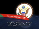 فیلم – دیدگاه واشنگتن، برنامه ای از صدای آمریکا در مورد نقض حقوق بشر در ایران در دوران آخوند روحانی