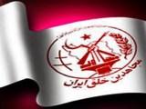 فراخوان ستاد اجتماعی مجاهدین در داخل کشور در آستانه ۱۶آذر – روز دانشجو