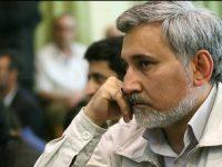 محمدرضا خاتمی ممنوعالخروج شد