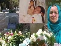 فیلمهایی از مراسم خاکسپاری ریحانه جباری در شرایطی بشدت امنیتی