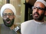 تروریست گروگانگیر در استرالیا یک آخوند ایرانی است