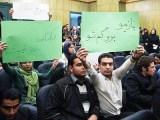 فیلم – سخنرانی پاسدار حسین شریعتمداری و اعتراضات دانشجویان
