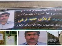 یک دستفروش به جان امده دیگر در اثر خودسوزی در تبریز جان سپرد
