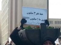 فراخوان کانون صنفی معلمان برای اعتراض سراسری