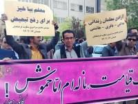 گزارش تصویری با 24 عکس، از تجمع دهها هزار نفری معلمان در سراسر ایران