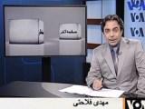 فیلم – صفحه آخر: شرایط جنبش دانشجویی بعد از انقلاب 1357 و مصاحبه با حشمت الله طبرزدی