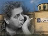 """فیلم جدید- """"هالو"""" با اشعارش در مورد شرایط وحشتناک «زندان رجایی شهر» می گوید"""