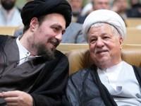 باند خامنهای: هاشمی؛ «منحرف» و «مفسد»، «رد صلاحیت شود»