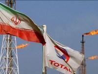 توتال از بزرگترین میدان گازی جهان دود می شود