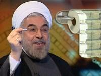 خبرگزاری حکومتی: در دوران دولت آخوند روحانی 600 هزار میلیارد تومان پول (بدون پشتوانه) چاپ شده است