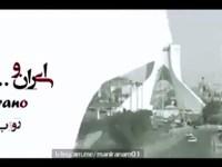 فیلم – ترانه بسیار زیبای «ایران و…» با صدای روزبه و همکاری بچه های تهران
