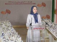 مریم رجوی: جنبش دادخواهی، نظام قتلعام را به لرزه در آورده است