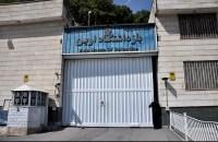 بازداشت  بابک (محمد)صفری  در میدان انقلاب