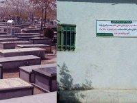 ممنوعیت عکس بانوان بر روی مزارها