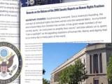 گزارش سالانه وزارت خارجه آمریکا در مورد وضعیت حقوق بشر در جهان