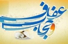 جیغ و فریاد رژیم از دست حجاب  دانشجویان؛ بعد از 40سال