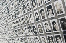 """اعتراض عفو بینالملل به رفتار """"بیرحمانه"""" با خانواده قربانیان کشتار ۶۷"""