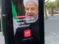 پوستر مشمئز کننده تبلیغاتی تلویزیون سوئد خدمت به تروریسم آخوندی