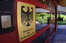 گزارش سازمان امنیت المان درمورد فعالیت های رژیم در این کشور