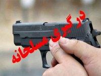 کشته شدن ۲تن از عوامل حکومتی در درگیری مسلحانه