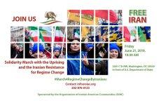 تظاهرات درحمایت از مردم و مقاومت ایران در واشینگتن