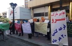 بازگشت معترضان مؤسسه کاسپین به خیابان ها!