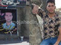 اسامی 127 نفر از شهدای قیام