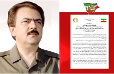 پیام شماره ۱۷ مسعود رجوی – شورش ادامه دارد – تنها جواب شیخ، آتش آتش شعله برکش – ویدئو