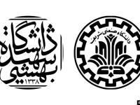 اعتراض دانشجویان امیرکبیر به انتخابات رژیم