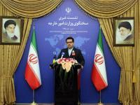 رژیم ایران تابعیت دوگانه را به رسمیت نمیشناسد