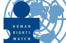 دیدهبان حقوق بشر: سال ٢٠١٩، سال سرکوب خونین ناراضیان در ایران