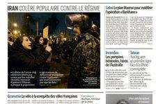 اعتراضات قهرمانانه مردم ایران،عكس صفحه اول لوموند