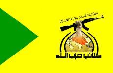 «حشد شعبی» مزدور رژیم ایران؛ «برهم صالح» را تهدید کرد!!!!