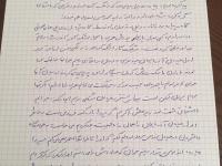 نامه مادرشورشی مسن  از ایران به همراه فیلم