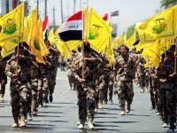مزدوران حشدالشعبی بدستور رژیم، خواهان جنگ در عراق شدند