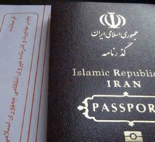زنان ایرانی تسلیم نمیشوند: هنگام عقد حق خروج را بگیرید