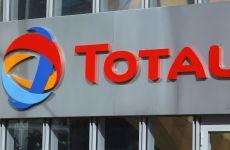 ترکمنستان و توتال، اکتشاف در دریای خزر را بررسی کردند